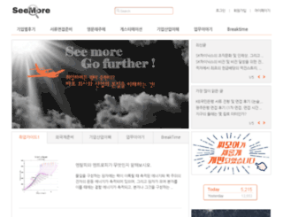 seemore.co.kr screenshot