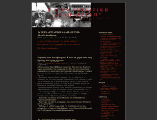 seenerga.wordpress.com screenshot