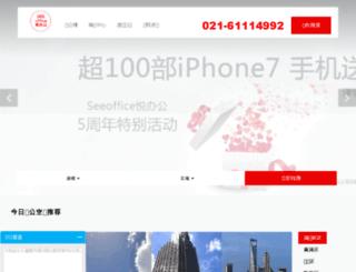 seeoffice.com screenshot