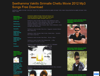 seethammavakitlosirimallechettump3.blogspot.in screenshot