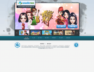 seewed.net screenshot