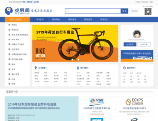 seexpo.com screenshot
