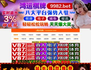 sehablalapaz.com screenshot