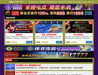 seharisatu.com screenshot