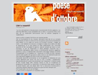 seiamontanelli.diludovico.it screenshot