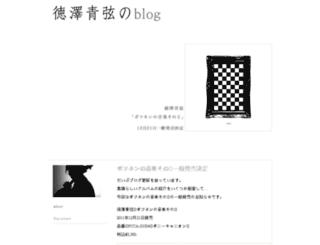 seigen.txt-nifty.com screenshot