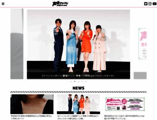 seigura.com screenshot