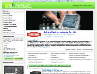seikaku-electron-industrial.allitwares.com screenshot