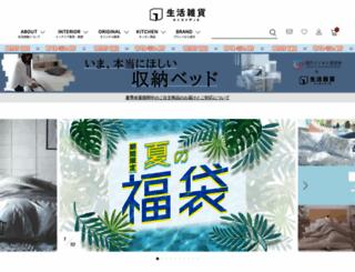 seikatsuzacca.com screenshot