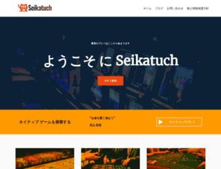 seikatuch.com screenshot