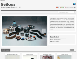 seikenautoparts.net screenshot