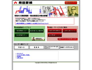 seiko-eri.co.jp screenshot