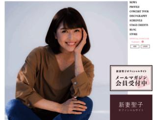 seikoniizuma.com screenshot