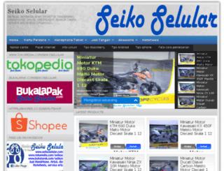 seikoselular.com screenshot
