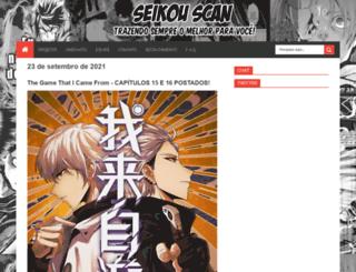 seikou-scan.blogspot.com.br screenshot