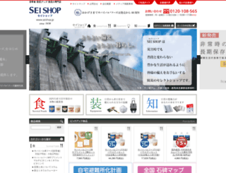 seishop.jp screenshot
