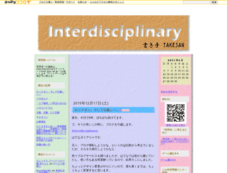 seisin-isiki-karada.cocolog-nifty.com screenshot