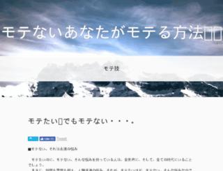 seitokai-no-ichizon.com screenshot