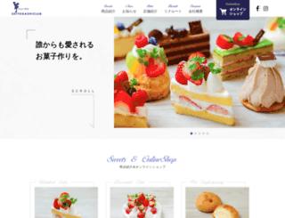 seiyogashiclub.com screenshot