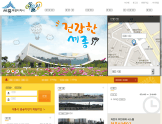 sejongbike.kr screenshot