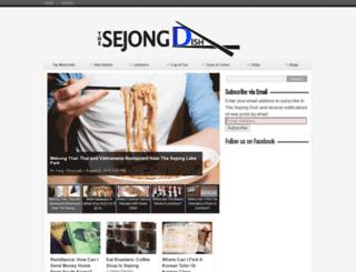 sejongdish.com screenshot