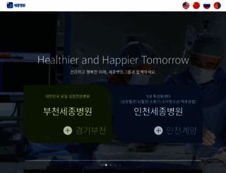 sejongh.co.kr screenshot