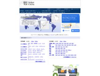 sekaichizu.jp screenshot