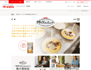 sekaikitchen.jp screenshot