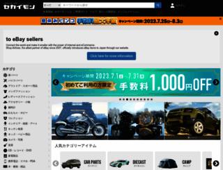 sekaimon.com screenshot