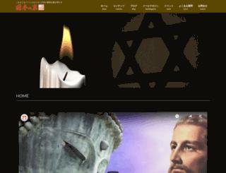 sekainoura.net screenshot