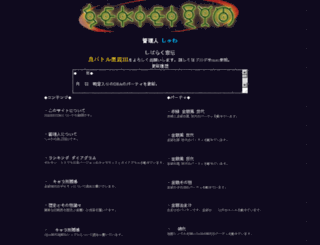 sekieigym.com screenshot