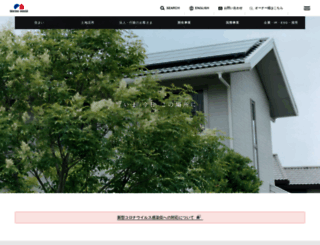 sekisuihouse.co.jp screenshot