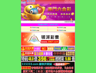 sekolahpramugaripas.com screenshot