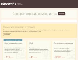 sekretvinternet.ru screenshot
