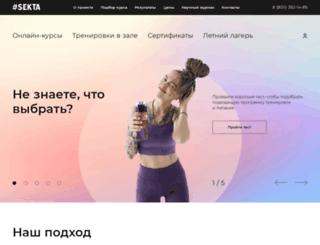sektafood.ru screenshot