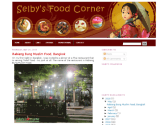 selbyfood.blogspot.com screenshot