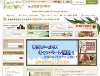 select-bio.com screenshot