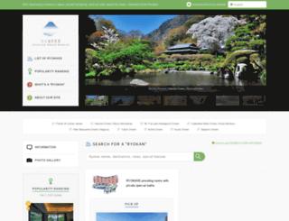 selected-ryokan.com screenshot