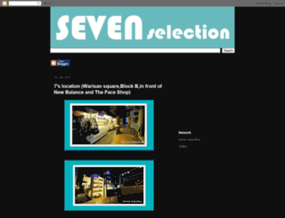 selection7.blogspot.com screenshot