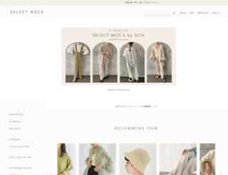 selectshopmoca.com screenshot