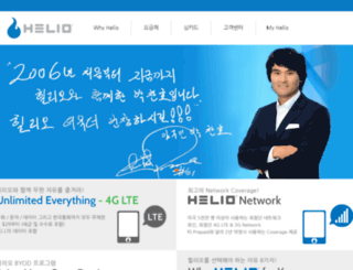selfcare.helio.com screenshot