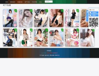 selfiesticksg.com screenshot