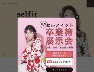 selfit-hakama.com screenshot