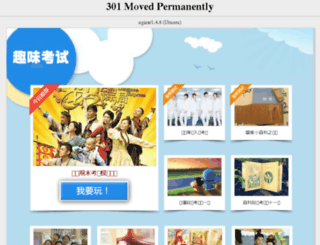 selflabel.sinaapp.com screenshot