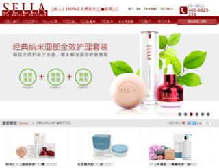sellachina.net screenshot