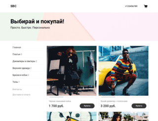 sellbuycar.ru screenshot