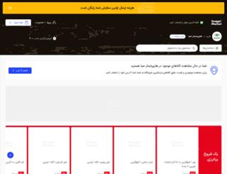 sellercenter.mozando.com screenshot