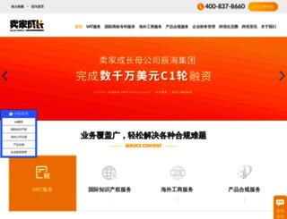 sellergrowth.com screenshot