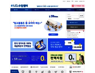 sellermaker.com screenshot