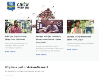 sellers.askmebazaar.com screenshot